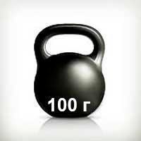 Весы 100 г