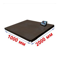 Весы с платформой 1000х2000 мм
