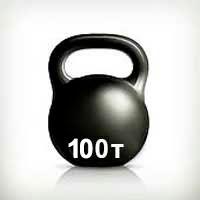 Весы 100000 кг