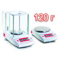 Весы лабораторные НПВ до 120 г