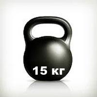 Весы 15 кг