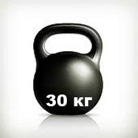 Весы 30 кг