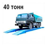 Автомобильные весы 40 тонн