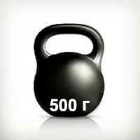 Весы 500 г