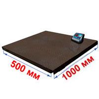 Весы с платформой 500х1000 мм