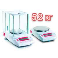 Весы лабораторные НПВ до 52000 г