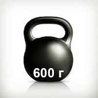 Весы 600 г
