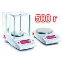 Весы лабораторные НПВ до 500 г