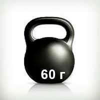 Весы 60 г
