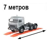 Автомобильные весы 7 метров