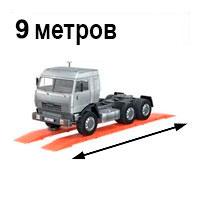 Автомобильные весы 9 метров