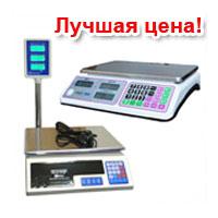 Весы торговые электронные «ВП» и «Базар»