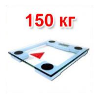 Весы напольные бытовые до 150 кг