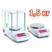 Весы лабораторные НПВ до 1500 г
