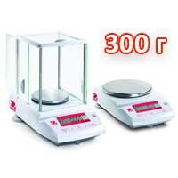 Весы лабораторные НПВ до 300 г