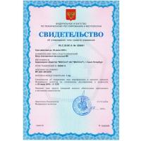 весы торговые mk-15.2-th21 Масса-К