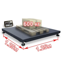 весы «вп-600» платформенные до 600 кг платформа 1250х1250 мм Смартвес
