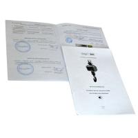 крановые весы «вэк-1000» 1 т (1000 кг) Смартвес