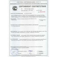 крановые весы «вэк-д-5000» 5 т (5000 кг) Смартвес