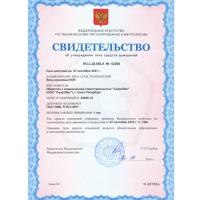 крановые весы «вэк-д-20000» 20 т (20000 кг) Смартвес