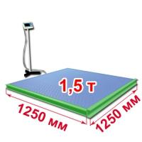 весы с ограждением и стойкой «всп4-т» платформенные 1250х1250 мм 1500 кг Невские весы