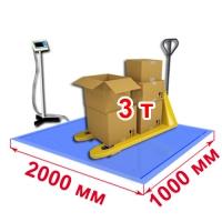 весы «всп4-в» платформенные врезные со стойкой 2000х1000 мм 3000 кг Невские весы