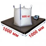 Весы «Циклоп» платформенные до 600 кг платформа 1000х1000 мм