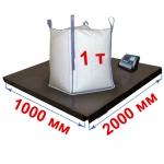 Весы «Циклоп» платформенные до 1000 кг платформа 1000х2000 мм