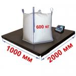Весы «Циклоп» платформенные до 600 кг платформа 1000х2000 мм