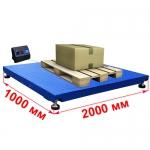 Весы платформенные 2000х1000мм «Циклоп»