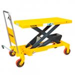 Гидравлический подъемный стол XILIN г/п 150 кг 225-740 мм SP150