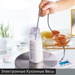 Весы кухонные электронные с термометром бытовые EK 8022 «Хозяюшка»