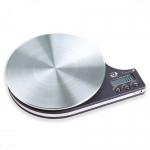 Весы кухонные электронные бытовые EK 8012 «Хозяюшка»
