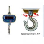 Крановые весы КВ-10000-А (К) с поворотным крюком
