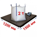 Весы «Циклоп» платформенные до 2000 кг платформа 1200х1500 мм