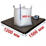 Весы «Циклоп» платформенные до 600 кг платформа 1200х1500 мм