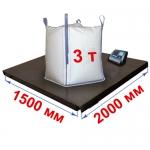 Весы «Циклоп» платформенные до 3000 кг платформа 1500х2000 мм