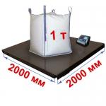 Весы «Циклоп» платформенные до 1000 кг платформа 2000х2000 мм