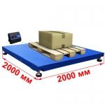 Весы платформенные 2000х2000мм «Циклоп»