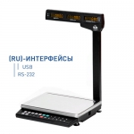 Весы торговые MK-6.2-TH21(RU)