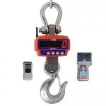 Крановые весы К 15000 ВРГ2ДА «Металл 3» 15 т (15000 кг)