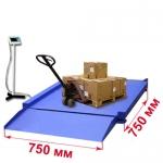 Низкопрофильные весы с пандусами и стойкой 750х750мм «ВСП4-Н»