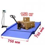 Весы «ВСП4-Н» низкопрофильные до 150 кг 750х750 мм, пандусы и стойка