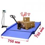 Весы «ВСП4-Н» низкопрофильные до 1500 кг 750х750 мм пандусы и стойка