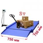 Весы «ВСП4-Н» низкопрофильные до 2000 кг 750х750 мм, пандусы и стойка