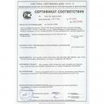 крановые весы «вэк-20000» 20 т (20000 кг) Смартвес