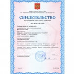 крановые весы «вэк-2000 мини» 2 т (2000 кг) Смартвес