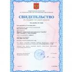 крановые весы «вэк-д-3000» 3 т (3000 кг) Смартвес