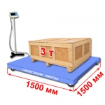 Весы «ВСП4-А» платформенные до 3000 кг платформа 1500х1500 мм, стойка