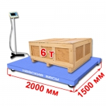 Весы «ВСП4-А» платформенные до 6000 кг платформа 2000х1500 мм, стойка